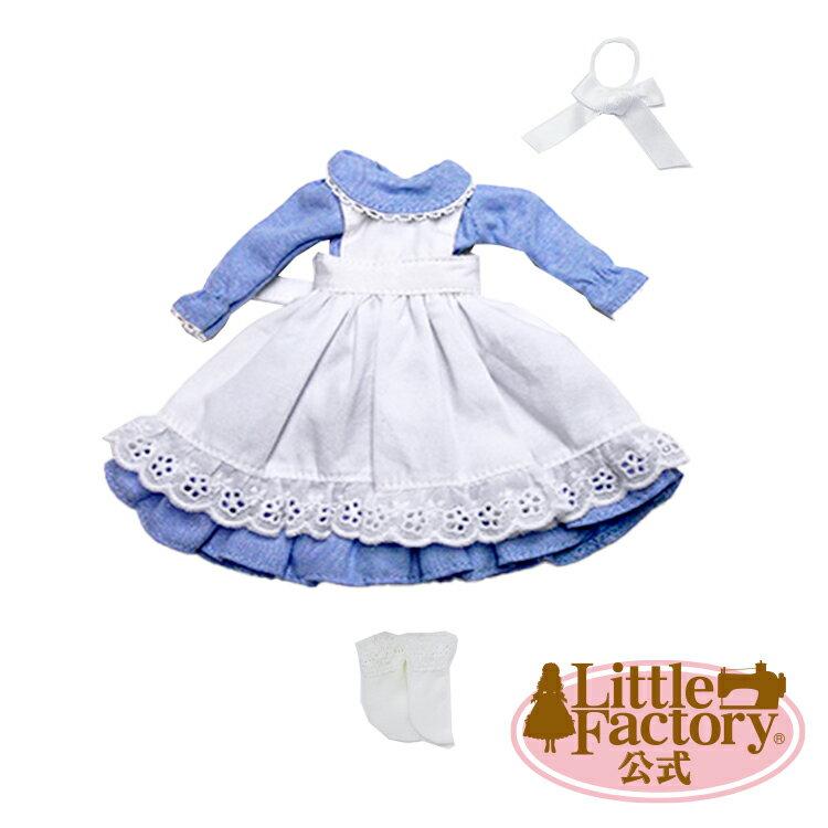 リトルファクトリーオリジナルドレス キャッスル制服  水色 22cmサイズ着せ替えドレス