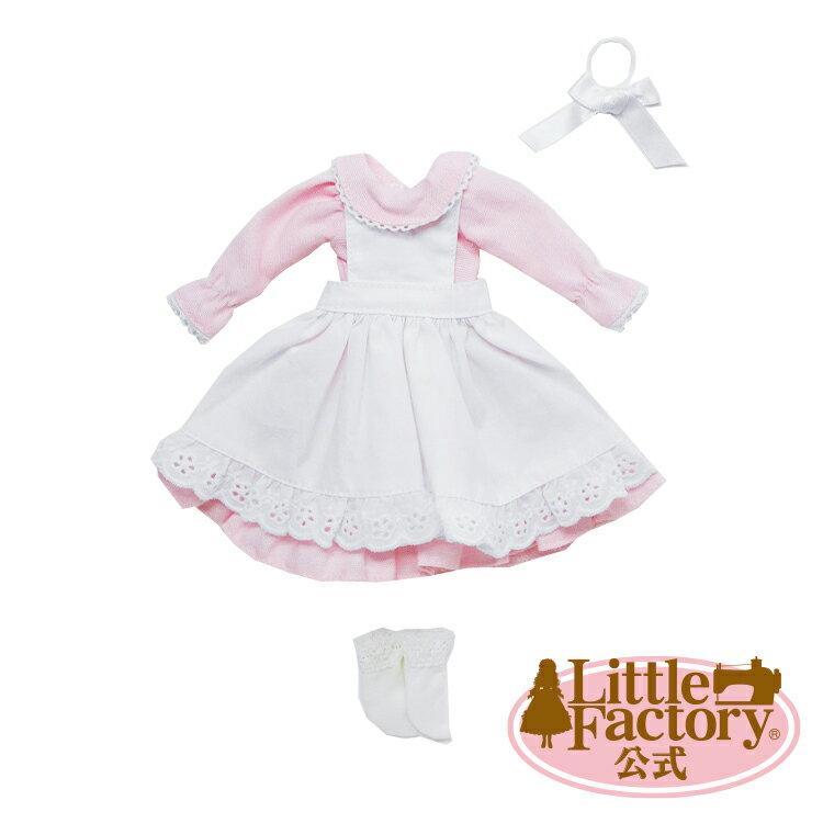 リトルファクトリーオリジナルドレス キャッスル制服  ピンク 22cmサイズ着せ替えドレス