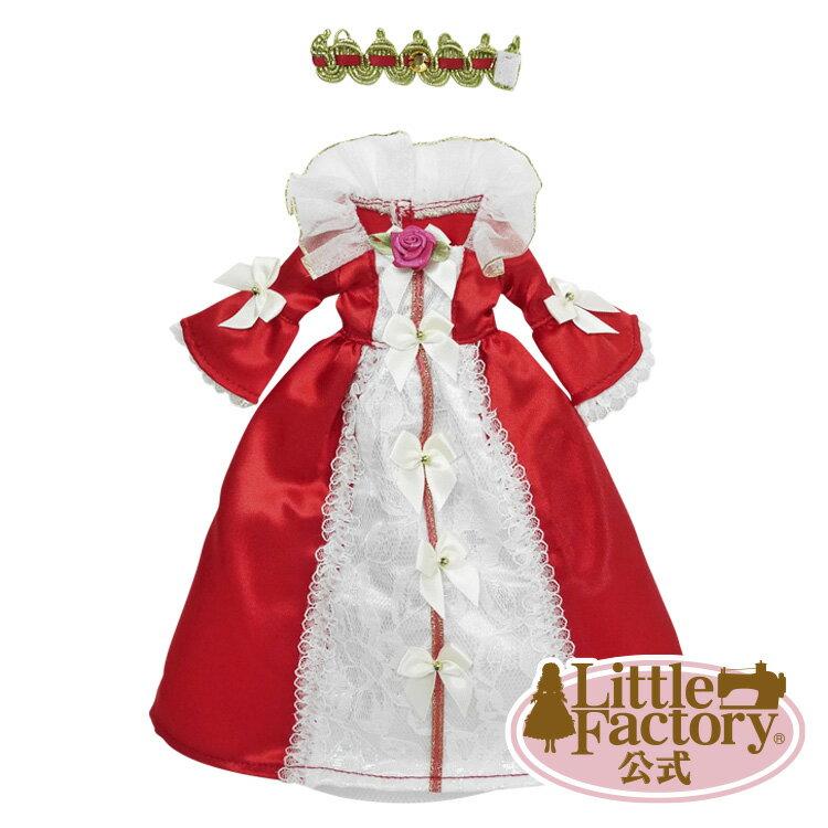 リトルファクトリーオリジナルドレス お姫様ドレス 赤 22cmサイズ着せ替えドレス