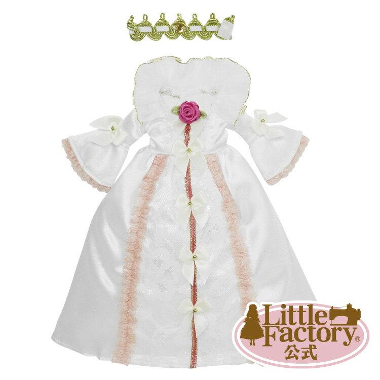 リトルファクトリーオリジナルドレス お姫様ドレス 白 22cmサイズ着せ替えドレス