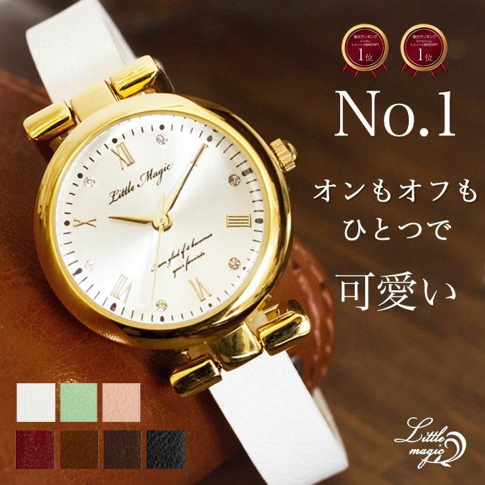 ブレスレット 腕時計
