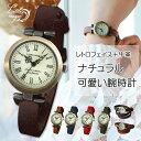 【高評価レビュー4.6点!】【高品質】【人気】1重巻き かわいい アンティーク 腕時計 レディース ...