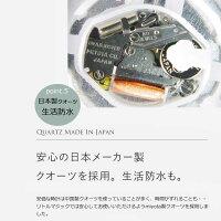 ポイント5日本メーカー製クオーツ