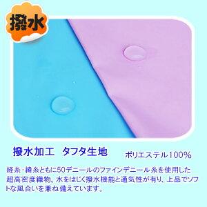 【撥水レインパンツ】虹メリー:きいろ♪(RP-015)85,90,95,100,110,120,130