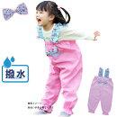[天使のお砂場着]ピンクに小バラ模様の水色リボンとフリフリ肩フリル♪