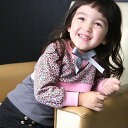 ヒョウ柄のキュートなset!【円高還元セール中】Peach&Cream (ピーチ&クリーム)ルニトンSet/...