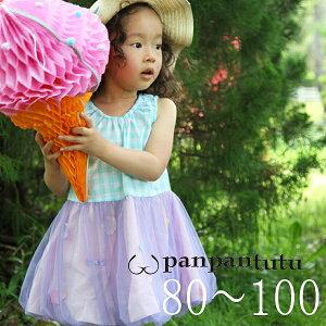 【SALE】panpantutu/パンパンチュチュお花とリボンのバルーンワンピ/ブルーミントギンガム/90cm【ネコポスOK】