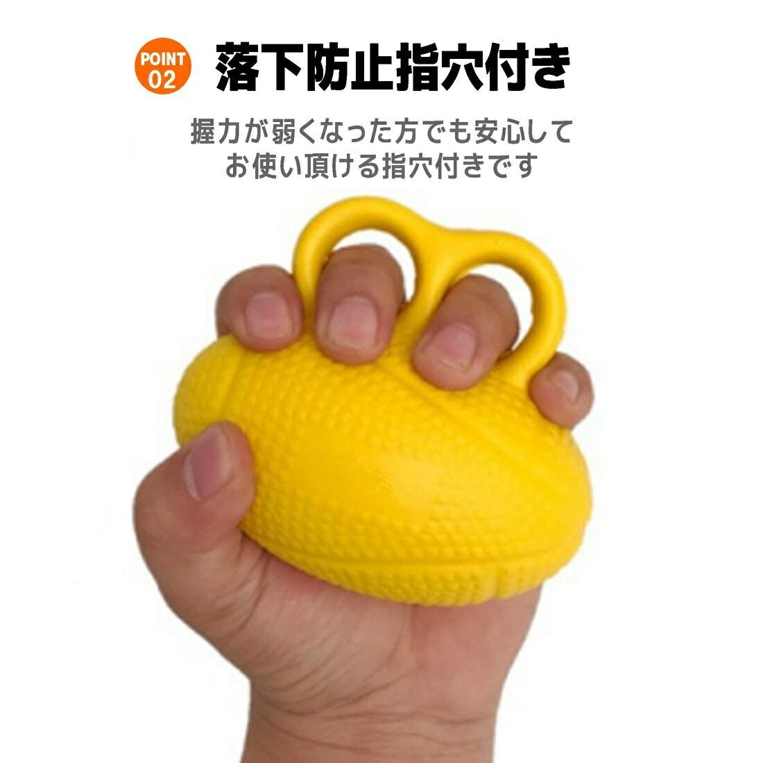 リハビリ ボール 器具 指の力 手 握力 鍛える 回復 トレーニング グッズ 脳梗塞 脳卒中 介護 [改良版]