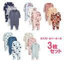 【赤ちゃんの城】夏用ドレス&カバーオール【ネコポス便】【日本製・高品質】