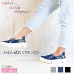 Gomu56ゴムゴムレディース軽量メッシュスニーカー可愛い履きやすい靴カジュアル楽々
