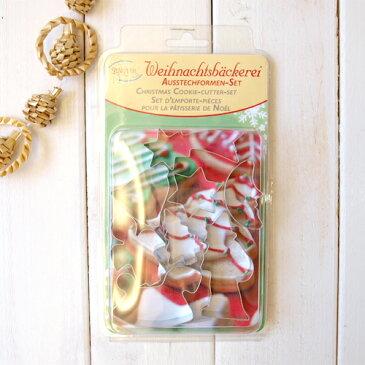 クッキー型 クッキーカッター 抜き型 セット 【クリスマス 8個入り】
