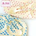 こども スプーン フォーク セット 子供用 プラスチック カトラリー 北欧 デンマーク rice ライスキッズ メラミン スプーン&フォーク セット Sea