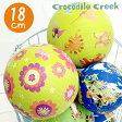 ゴムボール ラバーボール ボール 外遊び 子供用 かわいい 輸入玩具 アメリカ crocodile creek クロコダイルクリーク ナチュラル ラバーボール 18cm