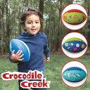 ゴムボール ラバーボール ラグビー ボール かわいい おしゃれ 子供用 男の子 誕生日 ギフト crocodile creek クロコダイルクリークフットボール