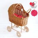 乳母車 おままごと おもちゃ 人形用 女の子 プレゼント ギフト 誕生日 ナチュラル かわいい Egmont Toys エグモントトイズ柳の乳母車 赤い布団