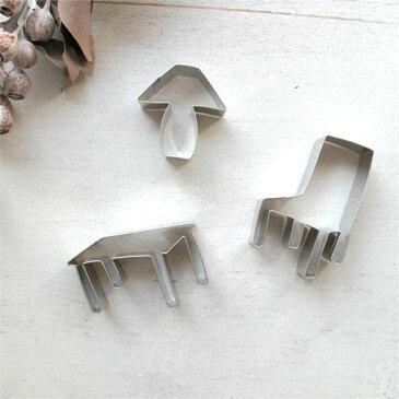 クッキー型 クッキーカッター 抜き型 セット 【テーブル・イス・ランプ】