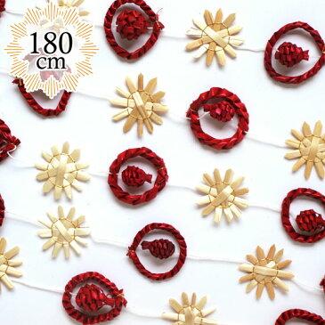 クリスマス ガーランド ストローガーランド クリスマスガーランド クリスマスツリー 飾り おしゃれ ナチュラル ストローガーランド ナチュラル×レッドB Little Fellows