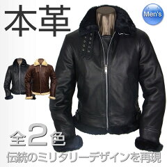 フライトジャケット 本革B-3タイプ ★【高級カウ牛革】【全2色】新品 メンズ アウター ジャ…