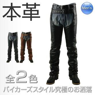 皮褲新男士皮革褲皮革褲子摩托車褲子車手褲子皮革褲子皮革褲子皮革短褲