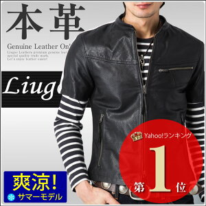 ジャケット ブラック プロテクター メッシュ Tシャツ ライダースジャケット ライディングジャケット