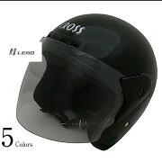 ジェット ヘルメット スモール ビンテージヘルメット ダックテールヘルメット キャップ ヴィンテージヘルメット
