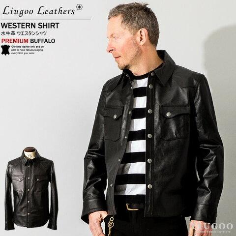 Liugoo Leathers 本革 レザーウエスタンシャツ メンズ リューグーレザーズ SHT02A レザージャケット ライダースジャケット 革ジャン 皮ジャン 本皮ジャンパー バイカー モーターサイクル レッドムーン 海外発送可 AP