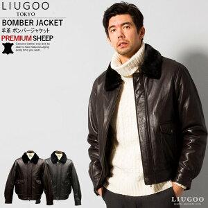 LIUGOO 本革 襟ボアレザーブルゾン ボンバージャケット メンズ リューグー WNG09A レザージャケット ミリタリージャケット フライトジャケット 革ジャン 皮ジャン 本皮ジャンパー シングル ダブル 上質 海外発送可