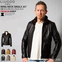 LIUGOO 本革 襟ボアハイネックシングルジャケット メンズ リューグー WNG02B 軽くて柔か ...