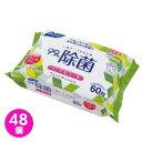 ノンアルコール 除菌 ウェットティッシュ 除菌シート ヒアルロン酸配合 無香料 日本製 1袋60枚入り×48個セット