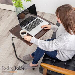 在宅勤務やテレワークに便利なサイドテーブル