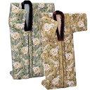 日本製 英国羊毛 かいまき布団