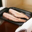代金引換不可 耐熱陶器 魚焼きグリル 電子レンジ 魚焼き オーブン 耐熱容器 耐熱皿 オーブン クッキングディッシュ 電子レンジ 調理器具 レンジ対応 オーブン対応 レンジ料理 焼き魚 レンジ 耐熱 日本製