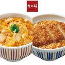 なか卯 親子丼&カツ丼の具セット 親子丼:10袋 カツ丼:8袋