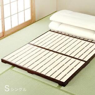 頑丈すのこベッドシングル折りたたみ桐製匠木工天然木すのこマット収納布団湿気三つ折りすのこベッドすのこベットスノコベッドすのこ布団下スノコベッド和室寝具押入れすのこ
