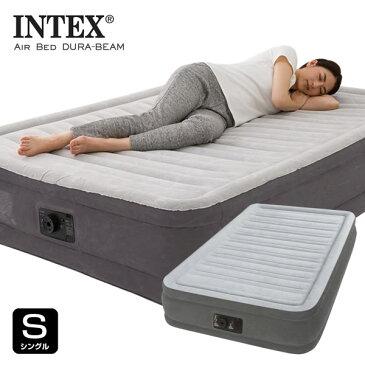 INTEX インテックス エアーベッド 67765 ツインコンフォート ミッドライズ シングル