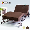電動リクライニングベッド 極厚14cm 高反発スプリングマット シングル 電動ベッド 収納式 折りたたみベッド 介護ベッド WALTZ 代金引換不可 代金引換不