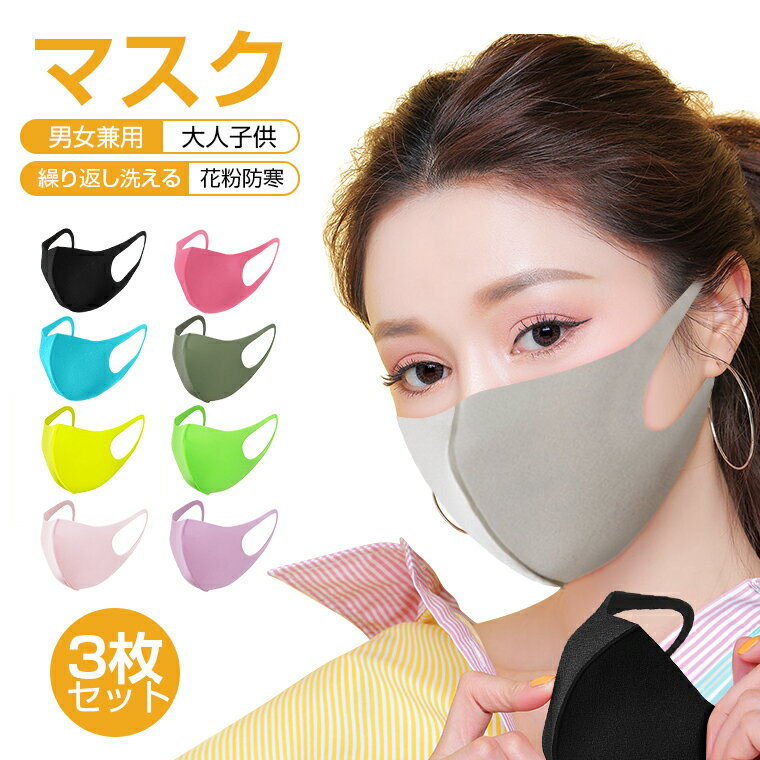 サン ドラッグ おん らい ん マスク