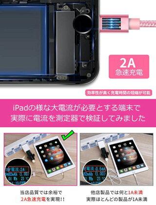 1m+2m+3m3本セットiPhoneケーブルデータ転送