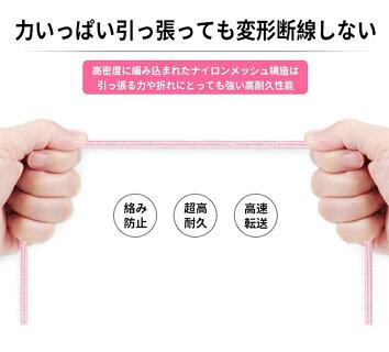 【2m×3本】iPhoneケーブル断線しにくいデータ転送