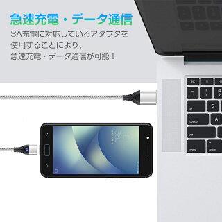 充電端子1つ+充電ケーブル2本断線防止全4色
