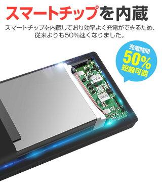 送料無料急速充電器モバイルバッテリーコード内蔵