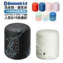 【送料無料】Bluetooth ワイヤレスキュービックスピーカー ブラック 充電式スピーカー OHM 03-3186 ASP-W400N-K スマホ タブレット PC対応 ポータブル ワイヤレス スピーカー