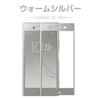 XperiaXZ1ガラスフィルム全面保護