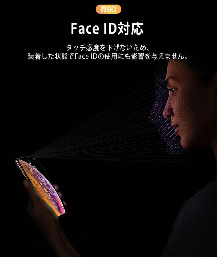 【超お得な2点セット】iPhone XS ガラスフィルム 9D iPhone XS Max 液晶保護フィルム iPhone X XR 国産ガラスシート iPhone 8 アイフォン 7 保護シール フルカバー 指紋防止 耐衝撃