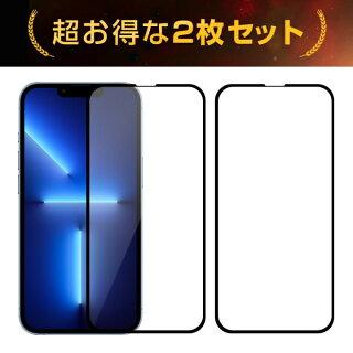 2枚入りiPhoneXR/XSMax/XS/X/8/7/8plus/7plus保護フィルム9D曲面国産ガラス