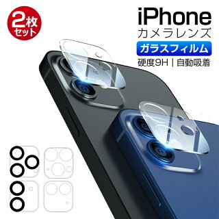 iPhone11/11Pro/11ProMax/XS/XSMax/XR/X背面カメラ保護ガラスフィルム