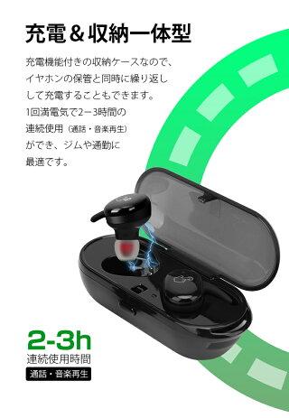 Bluetoothワイヤレスイヤホン完全タッチ型スマホ対応