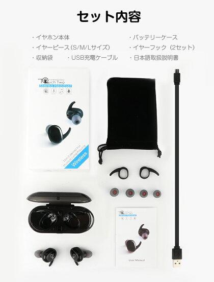 【完全タッチ型】BluetoothイヤホンiPhoneAndroidワイヤレスイヤホンBluetooth5.0防水防汗ブルートゥースイヤホンランニングスポーツ通話対応超ミニ低重音コンパクト送料無料