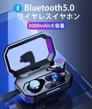 送料無料ワイヤレスイヤホンbluetoothX6カナル型