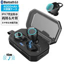 【3000mAh大容量電池持ち】【進化型】ワイヤレス イヤホン Bluetooth 5.0 両耳 片